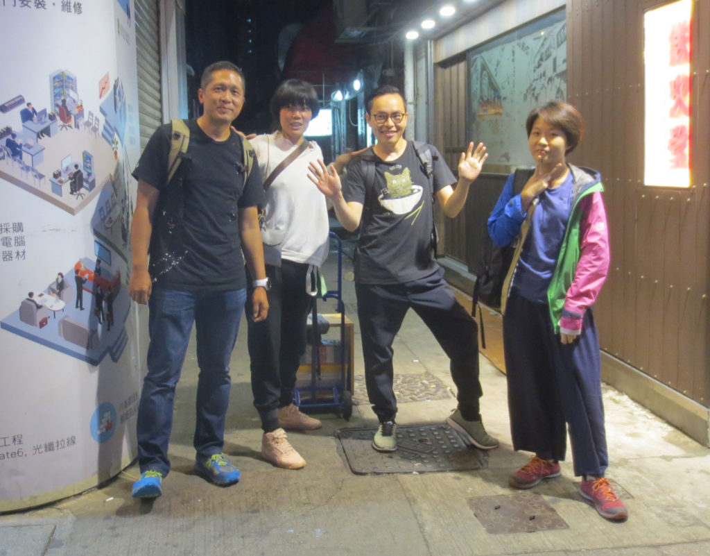 (l–r) Dennis Wong, Elaine W. Ho, Edwin Lo, Fiona Lee
